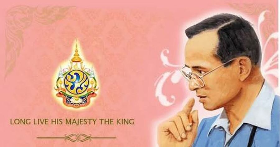 LONG LIVE THE KING The KING Of Thailand Fathersday Thailand Long Live The King TheKing Birthday