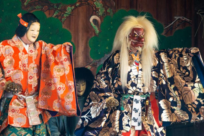 MATURI Tokyo,Japan 着物(Kimono) 祭り 祭り(festival) In Japan 能楽