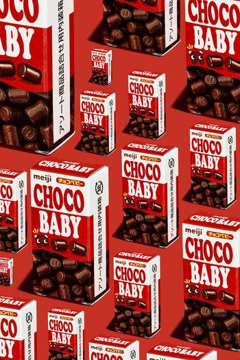 Choco baby. The