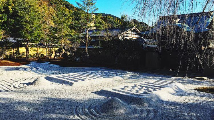 Zen Garden Zen Attitude Temple Japan Scenery Kyoto
