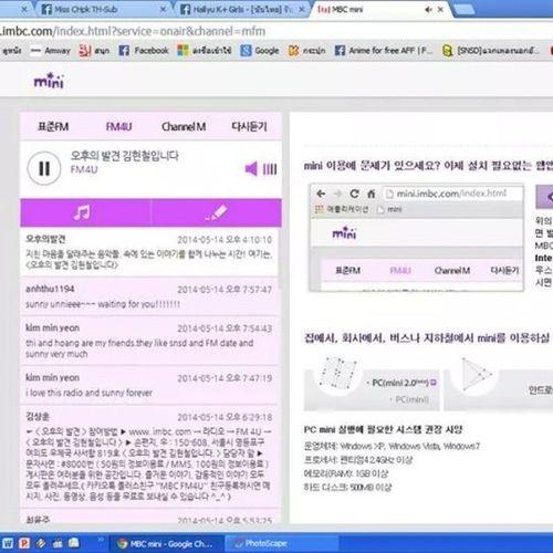17.59 waiting for 쑨디 @svnnynight 써니의FM데이트 FM데이트