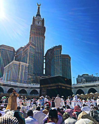 Al-Ḥarām, 'The