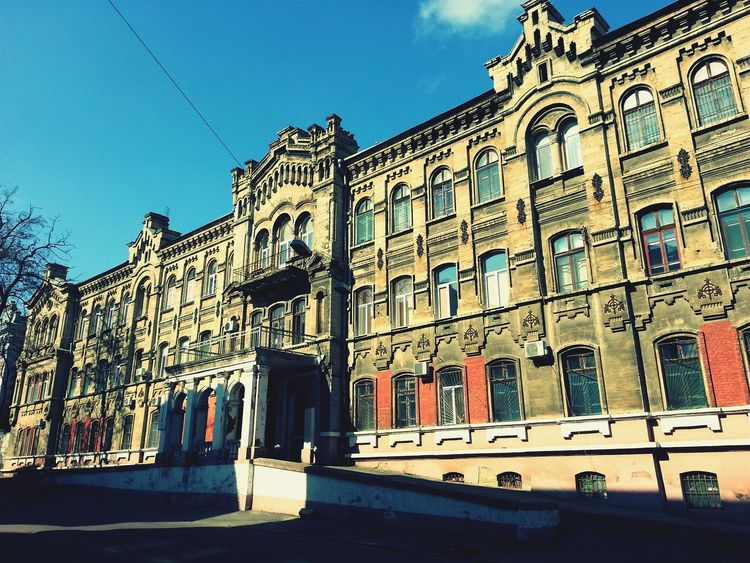 Odessa Old Regional Infectious Diseases Clinic Cityscapes
