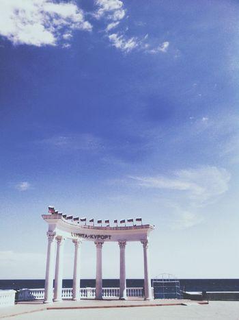 Алушта город курорт арка Море небо