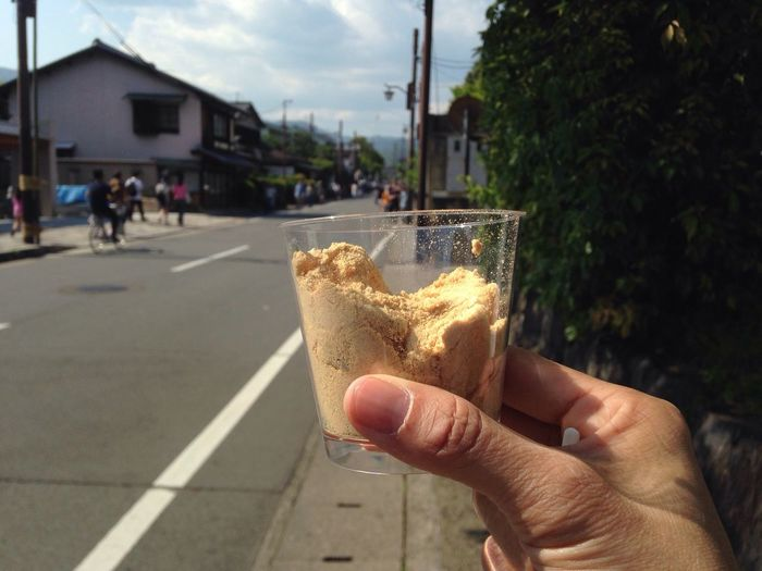 Moji! Moji With Nut Kyoto On Street Walking Signseeing Afternoon Trip Vocation Front View Kyoto Trip Japan