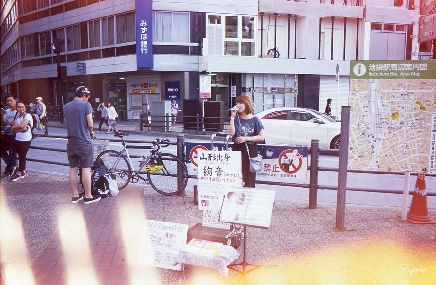 Hello World Relaxing Taking Photos Enjoying Life 35mm Film Canon A1 Color Reversal Film Streetphoto_color