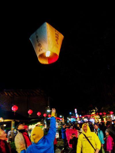 Make a wish Night Celebration Illuminated Traditional Festival Lantern Sky Lantern Sky Lanterns In The Sky Taiwan Style Wish Wishing Taiwan Taiwanese Culture
