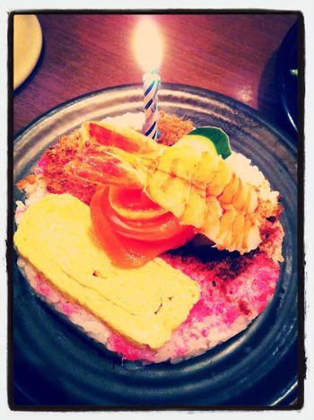 My Birthday Sushi