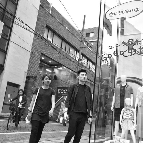 People People Photography Snapshot Black & White Blackandwhite City Street B&w Street Photography Enjoying Life On The Road CityWalk Holiday Kichijoji 吉祥寺 , Tokyo Japan