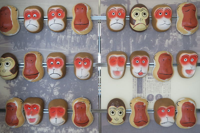 In A Row Arrangement Red No People Archival Business Finance And Industry Neat Text Indoors  Day 高崎山 大分 Japan Ooita Orangutan Rock - Object Outdoors One Animal Animal Wildlife Nature Primate Mammal Mask Objects