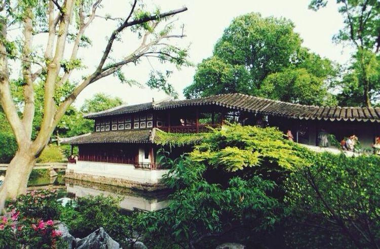 Chinese Garden Beautiful Landscape