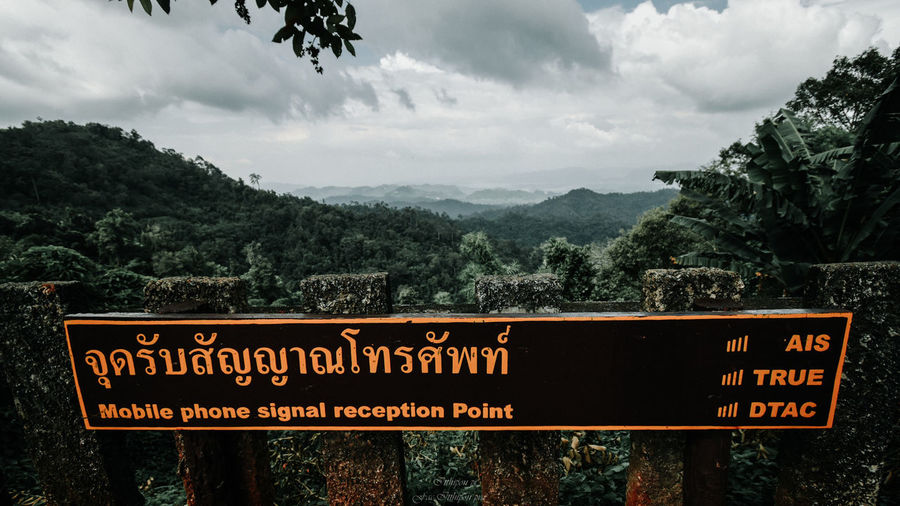 Text Cloud - Sky Tree Communication Western Script Sign Mountain Plant Nature Information Sky No People Day Script Non-western Script Information Sign Beauty In Nature Non-urban Scene Scenics - Nature Outdoors