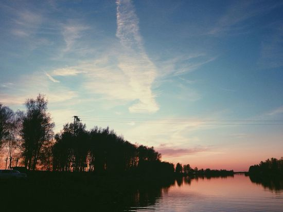 Go to Chelyabinsk Vscocam Traveling Impossible Moments Sunset