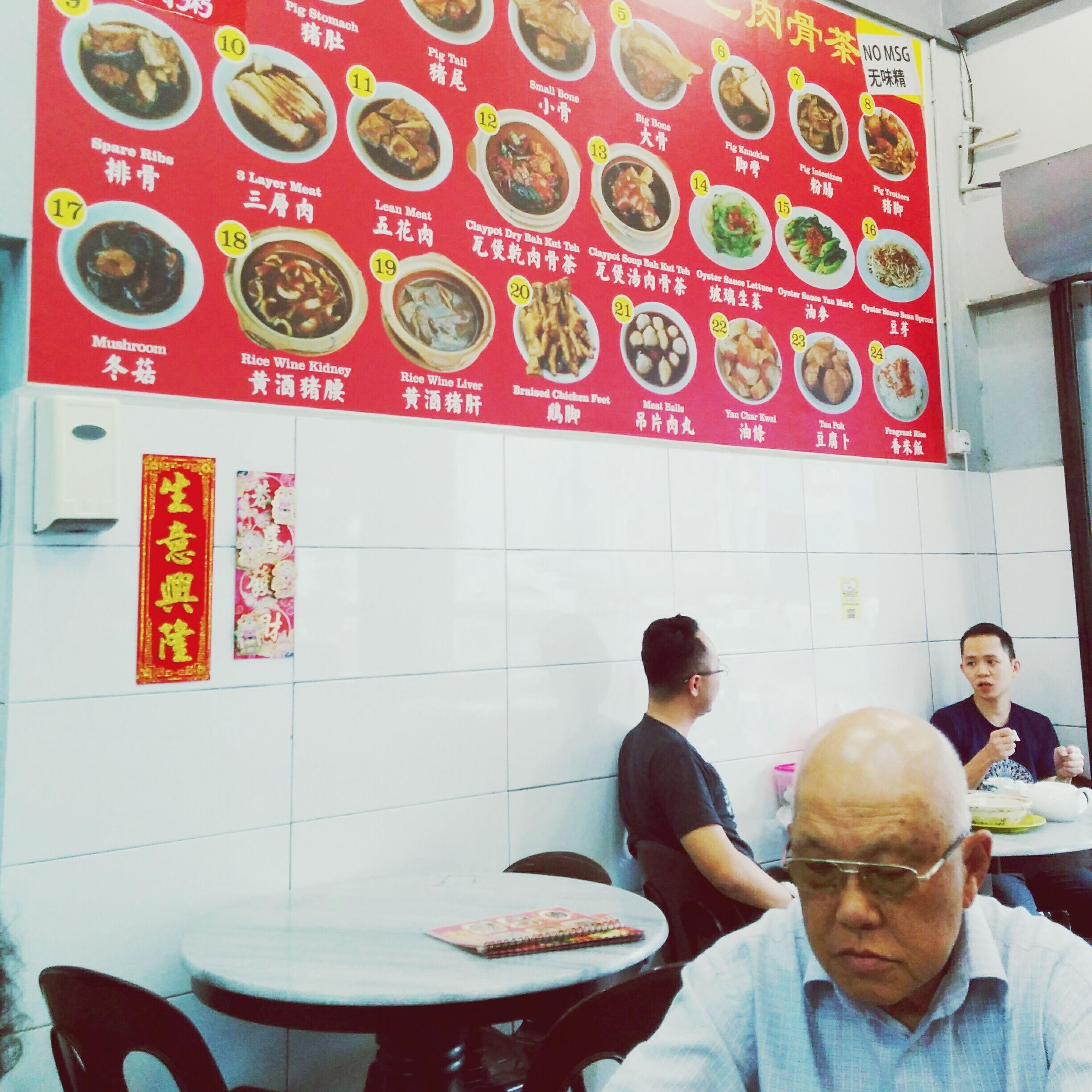 indoors, food, real people, men, day, people