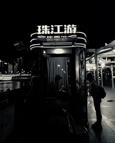 Travel China Night Architecture Building Exterior Built Structure Real People City Men Outdoors Nightlife People