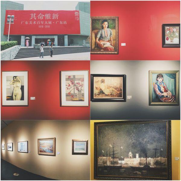 🎨-『廣東美術百年大展』☁ 百年中國美術史的視覺欣賞 對比中西方藝術文化的差異.🗿 Exhibition Art Is Everywhere Appreciatebeauty Picture Drawing Visual Arts Chinese Culture History Records Relaxation Lifestyles Stay Alone Enjoying Life A Better Life Close-up The Week On EyeEm