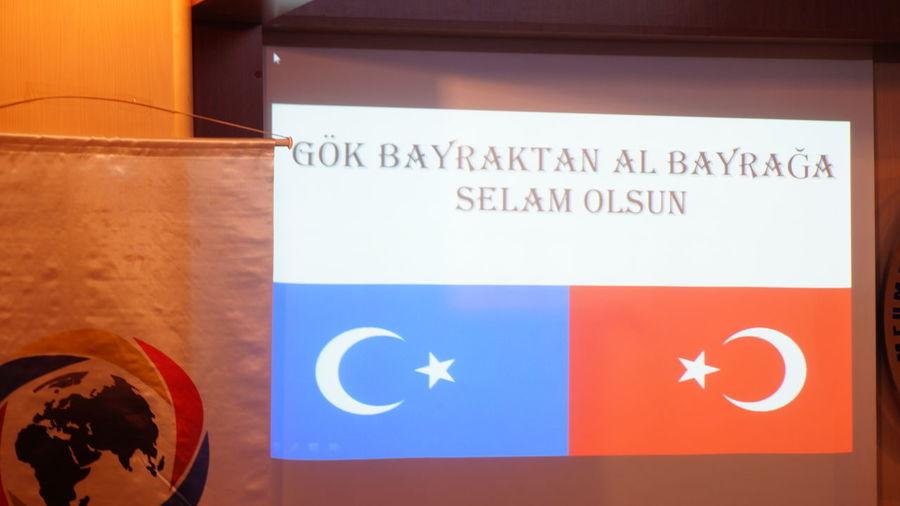 Bayraga DOĞU TÜRKİSTAN UYGURUM Uygur A Bayraktan Doğu Turkistan Kan Ağlıyor Doğu Turkistanda Zulum Var Gök Bayrak Gök Bayraktan Al Bayraga Selam Olsun Olsun Selam Gençlik Uygur Turuklerine Ne Oldu Uygur özerek Bölgesi UYGURUM