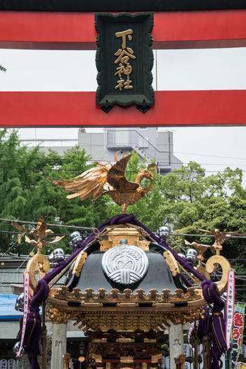 It's A Fun Day To Float Tokyo Festival Tokyo,Japan 御神輿(Omikoshi) 祭り(festival) In Japan