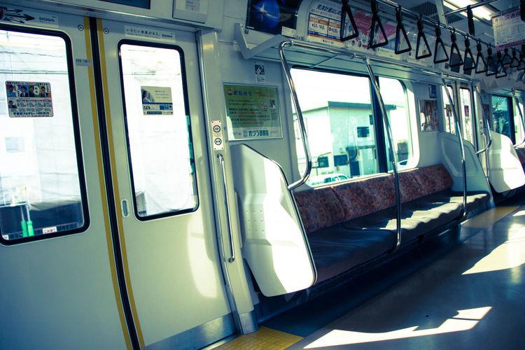 Commuter Train Indoors  Japan Train No People Passenger Train Public Transportation Vehicle Seat