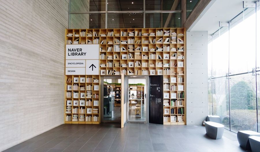 Art Is Everywhere Indoors  Library Architecture Bookshelf Naver No People Built Structure