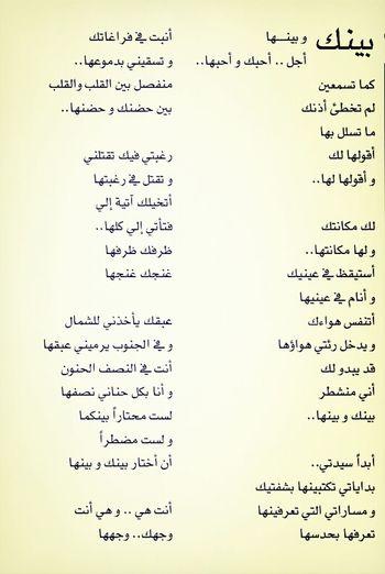خالد الباتلي مما أعجبني كتاب ، السماء الثامنة