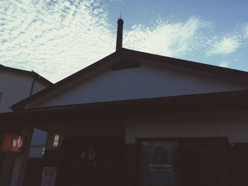 Bigbath Public Bath Japanese  Style @ Myhometown Chimney ゆ 銭湯 煙突 IPhoneography The Scenery That Tom Saw Tomの見た世界