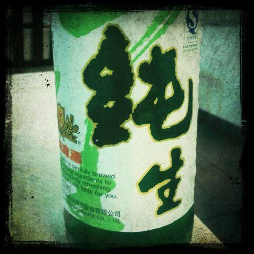 Birra Cinese