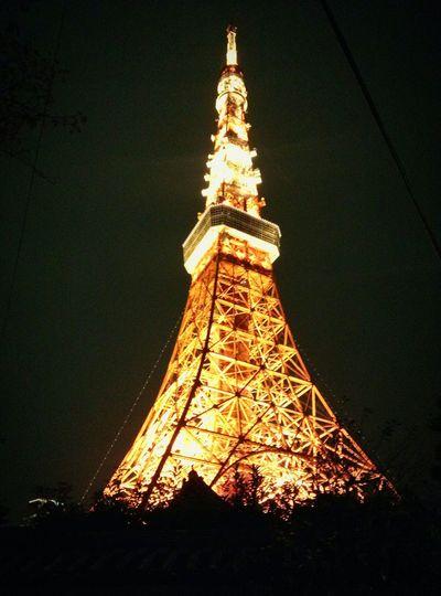 Japan Tokyo Tokyo Tower