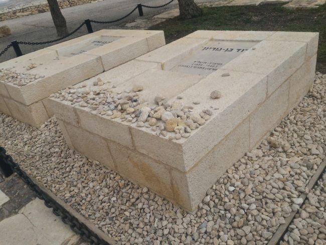 David Ben Gurion Tombstone