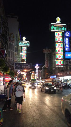 ASIA Asian Culture Bangkok Bangkok Thailand. Bangkok City Bangkok Night Bangkok Night Life Bangkok Street Bangkok Street Life EyeEmNewHere
