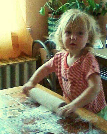 Love ♥ Niece 💕 Dwarf♥