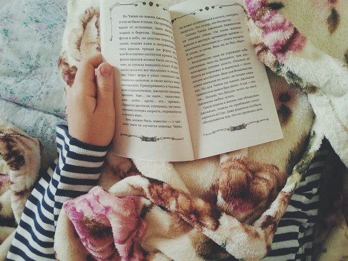 Relax Time  Read A Book Warmly