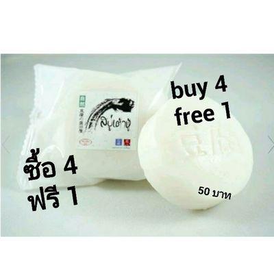 Aprilmayshop.z สบู่เต้าหู้ ก้อนละ 50 บาท โปรโมชั่น ซื้อ 4 ฟรี 1 จ้า