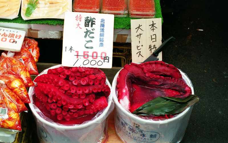 Close-up of red fruits for sale in market