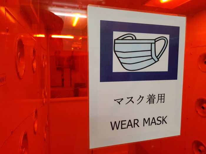 face mask caution before into the cleanroom CleanRoom Air Shower Facemask Red Text Close-up Information Sign Information Symbol Disabled Sign Emergency Exit