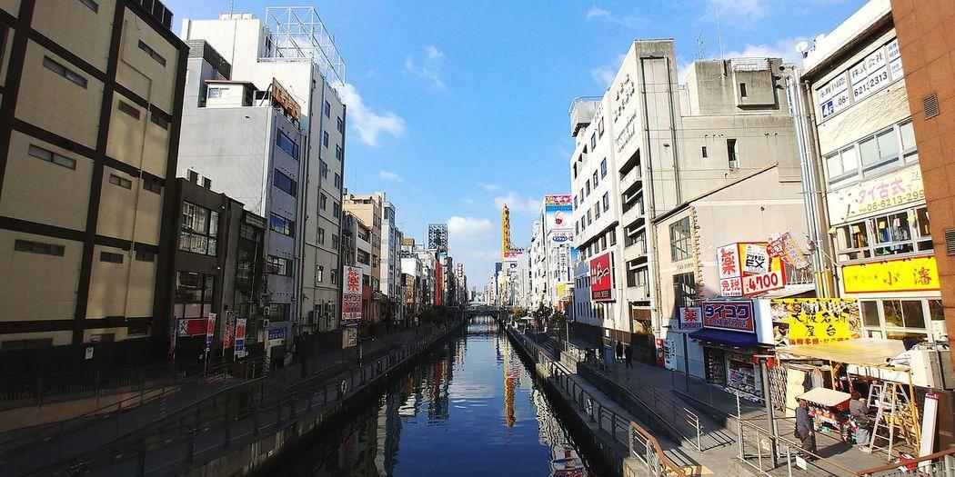 Japan にほん 일본 도톤보리