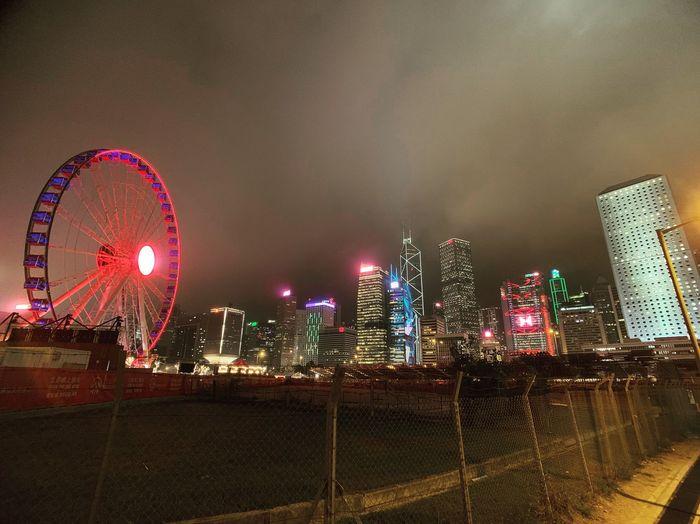 Central Hong