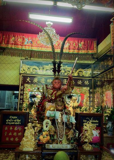 Hidden Gems  Sūn Wùkōng 孫悟空 Magic Monkey Xing Zhe 石猴 孫行者 Sūn Xingzhě