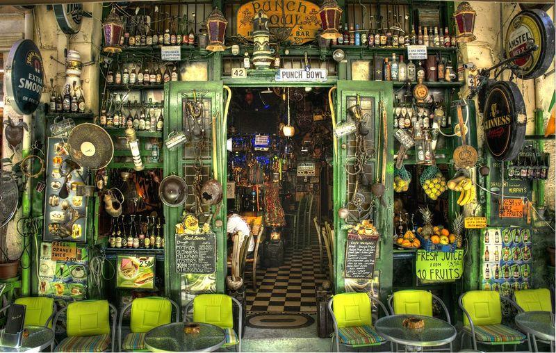 Big Bazaar Café Punch Bowl Cafe Bazaar For Sale Store