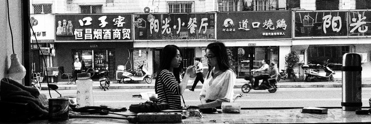 Women Outdoors Street iphoneshot