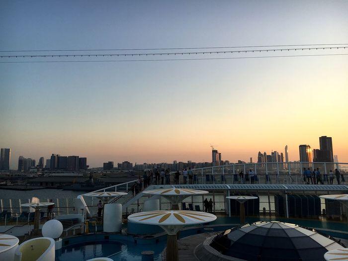 Abu Dhabi Abu