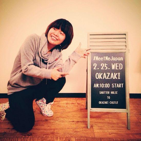 MeetMeJapan Meetmejapan_okazaki