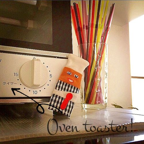 Kiiiimono Window Shopping Shopping ♡ Vintage Shopping Shopping In My Kitchen Kitchen Kitchen Utensils Toaster Fresh From The Oven