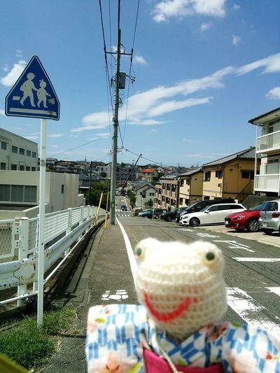 Sloping Road Frog Take A Walk 浴衣(yukata)
