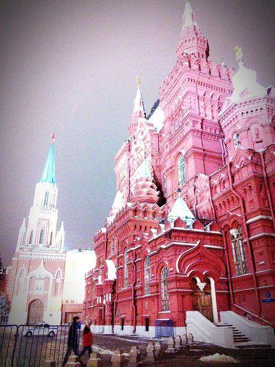 Moskau Moscow Heimatstadt Haus Rotplatz Winter