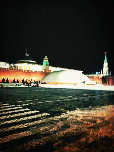 Mausoleum Of Lenin