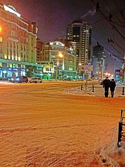 เจอทางแยก Yekaterinburg .