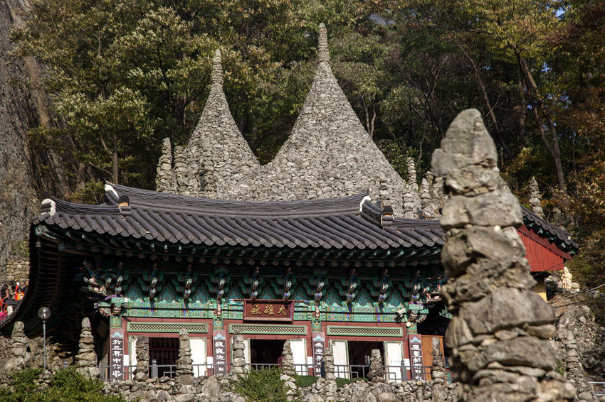 Tapsa, a Buddhism temple in Maisan, Muan, Jeonbuk, South Korea Ancient Civilization Architecture Buddhism Building Exterior Built Structure Cultures Day Eaves History Maisan No People Outdoors Place Of Worship Religion Roof Sprituality Stone Tower Tapsa Temple Tradition Travel Destinations Tree