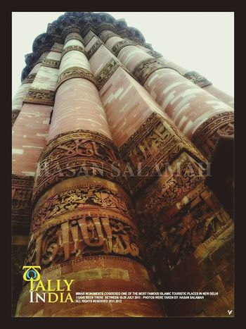 Great architecthure in india... photo was taken by me