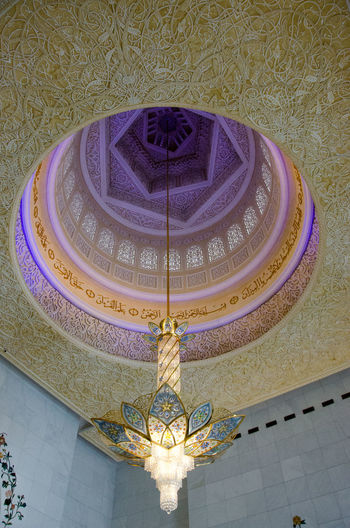 Arch Architectural Feature Architecture Art And Craft Built Structure Ceiling Chandelier Church Creativity Culture Design Dome Indoors  Low Angle View Ornate Pattern Place Of Worship Religion Sheikh Zayed Grand Mosque